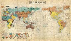 1853 Kaei 6 Japanese Map Of The World