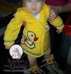 Χειροποίητο πλεκτό σετ για βρέφος 6-12 μηνών.  Αποτελείται από ζακετάκι κρουαζε και παπουτσάκια αγκαλιάς. Christmas Sweaters, Fashion, Moda, Fashion Styles, Christmas Jumper Dress, Fashion Illustrations, Tacky Sweater