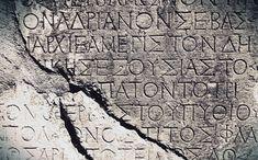 Η αρχαία ελληνική γλώσσα και η ιστορική απάτη… City Photo, Greece, Vintage World Maps, Greece Country