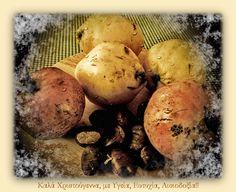 ~ Καλά Χριστούγεννα ~ ~ una cucina Vegetables, Food, Essen, Vegetable Recipes, Meals, Yemek, Veggies, Eten