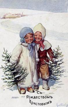 лида студия открытки: 14 тыс изображений найдено в Яндекс.Картинках