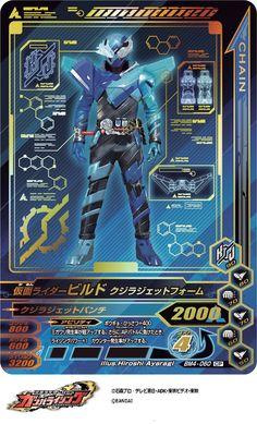 Kamen Rider Series, Hero, Swords, Joker, Cosplay, Game, Animals, Pranks, Drawings