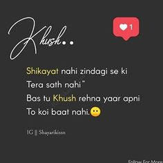 shayari.love (@shayarikissn) • Instagram photos and videos Love People Quotes, True Feelings Quotes, Like Quotes, Hurt Quotes, Reality Quotes, Emoji Quotes, Lyric Quotes, Motivational Quotes, Qoutes