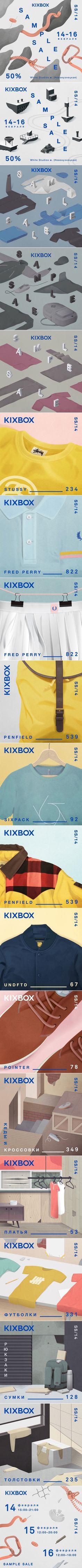KixBox Sample Sale