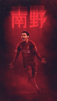 Liverpool Football Club, Liverpool Fc, This Is Anfield, Sports, Poster, Twitter, Red, Inspiration, Hs Sports