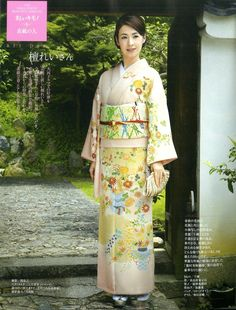 着物 - Google Search Japanese Geisha, Japanese Beauty, Japanese Kimono, Japanese Lady, Asian Beauty, Kimono Outfit, Kimono Fashion, Kimono Style, Women's Fashion