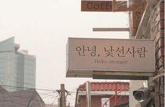 ▲장려상 / 첫눈에 들어가고 싶게 만들었던 단골 카페 간판(김희선) Store Signage, Cafe Sign, Tea Brands, Church Design, Korean Aesthetic, Signage Design, Store Design, Wall Colors, Coffee Shop