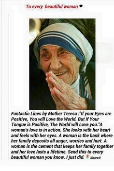 who was mother teresa married to