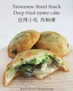 Singapore Home Cooks: Taiwanese Deep Fried Oyster Cake 炸蚵嗲 by Meg Tan