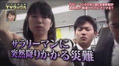 ビートたけしのTVタックル 7月23日