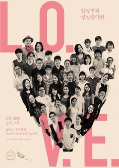 [14.06.16]씽씽공장 일곱번째 음악회 L.O.V.E 포스터 포토샵으로 배경을 날리고 인디자인으로 포스터 작업 / 16시간+ *Photo by Noma J. Kim 사랑, 사랑, 사랑. 다같이 모이면 더 큰 사랑. 그분의 크신 사랑도 노래하고 너와 나의 달달한 사랑도 노래하는 공연.