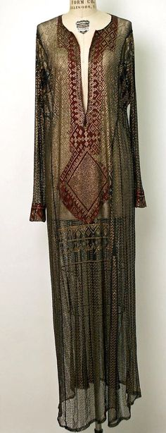 19th Century Egyptian