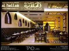 Al Hallab Restaurant