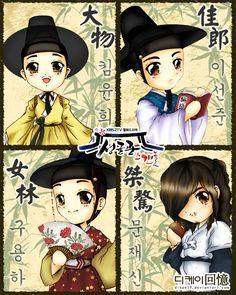Sungkyunkwan Scandal by deviantART awwwww Korean Anime, Korean Art, Cute Korean, Moon Lovers, Lovers Art, Descendants, Korean Drama Movies, Korean Dramas, Korean Actors