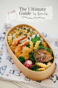 The ultimate guide to Bent menu. A collection of great Bento recipes from Rice dishes, main, side dishes and Japanese condiments add to your bento menu. Bento Box Lunch For Adults, Japanese Bento Lunch Box, Japanese Dinner, Lunch Boxes, Bento Recipes, Cooking Recipes, Rice Recipes, Bento Ideas, Chicken Recipes