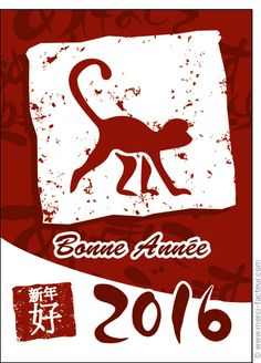 #carte #nouvelan #chinois #chine #signe #singe Carte Le nouvel an chinois pour envoyer par La Poste, sur Merci-Facteur ! Illustrated Maps, Pretty Cards, Chinese New Year Card, The Letterman, Monkeys, Thanks