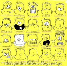 Ιδεες για δασκαλους: Επιλέγοντας συναισθήματα όταν φαίνεται πως δεν υπά... Snoopy, Education, School, Women's Fashion, Fictional Characters, Art, Art Background, Fashion Women, Kunst