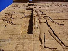 looking up at the exterior facade of the Temple of Isis at Philae