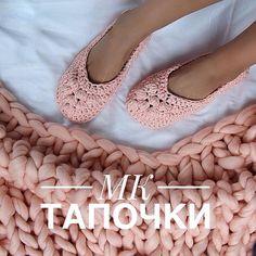 Crochet Shoes, Crochet Slippers, Knit Crochet, Knit Wrap, Slipper Socks, Ciabatta, T Shirt Yarn, Crochet Fashion, Crochet Projects