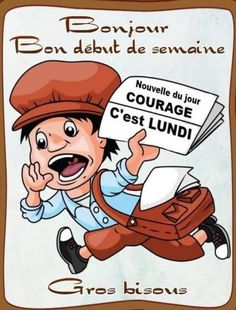 Good Day Quotes, Good Morning Quotes, Quote Of The Day, Bon Mardi Humour, Morning Images, Words Quotes, Messages, Humor, Comics