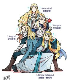 Finrod, Angrod, Aegnor and Galadriel