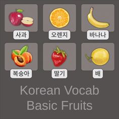 Korean Language 846254586209965201 - Several basic Korean fruit words with pronunciations. Korean Words Learning, Japanese Language Learning, Learning Japanese, Learning Italian, Learn Basic Korean, How To Speak Korean, Korean Phrases, Korean Slang, Korean English