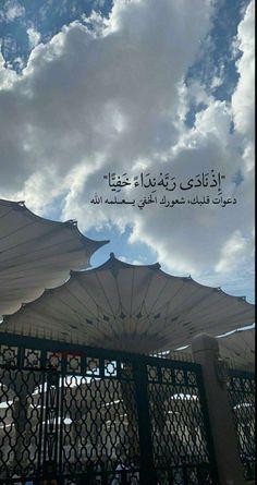 God, Movies, Movie Posters, Dios, Films, Film Poster, Cinema, Allah, Movie