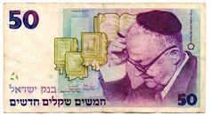 BILLETES DEL MUNDO: Israel