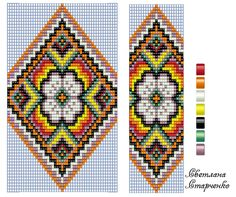 Loom or Squarestitch Seed Bead Patterns, Peyote Patterns, Beaded Bracelet Patterns, Beading Patterns, Cross Stitch Patterns, Indian Beadwork, Native Beadwork, Native American Beadwork, Card Weaving
