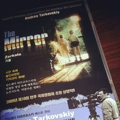 @Ga-in Song 에게 받은 '타르코프스키'의 <거울>!