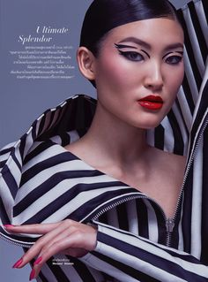 Harper's Bazaar | LUKAS BLASBERG