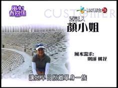 【風水有關係】20130922 - 詹惟中 - 小人害,大破財,這樣改都沒了,反轉破產危機的風水秘密檔案 - YouTube