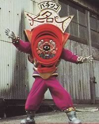 MMPR monsters: Pachinkohead