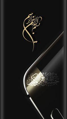 Dr. Arif ARSLAN (@arslan_dr) | Twitter Calligraphy Wallpaper, Allah Wallpaper, Islamic Wallpaper, Mecca Wallpaper, Bismillah Calligraphy, Islamic Art Calligraphy, Samsung Galaxy Wallpaper, Cellphone Wallpaper, Islamic Images