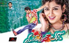 Youthfull Love Telugu Movie Wallpapers
