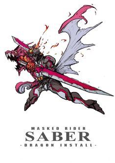 Hot Anime Couples, Character Art, Character Design, Japanese Superheroes, Kamen Rider Series, Mecha Anime, Weapon Concept Art, Sword Art Online, Power Rangers
