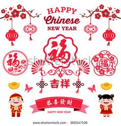 Korean new year cards kids with lanterns korean and story time stock images similar to id 338623265 chinese lunar new year with m4hsunfo Images