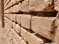 Cuneiform text on mud bricks at the Elamite ziggurat of Tchogha Zambil, province of Khuzestan.