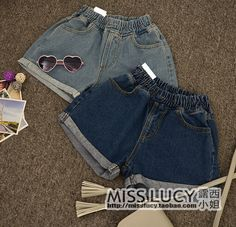 New 2015 Summer Curl Rim High Waist Denim Shorts For Woman Korean College Style…