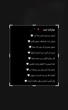 Really Good Quotes, Short Quotes Love, Love Smile Quotes, Quran Quotes Love, Islamic Love Quotes, Funny Cartoon Quotes, Funny Study Quotes, Twitter Quotes Funny, Funny Arabic Quotes