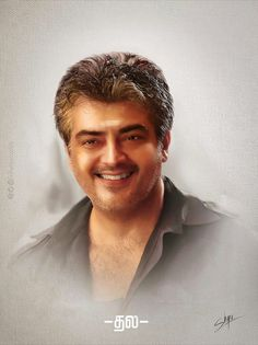 THALA AJITH SOLDIERS (@Thala_soldiers) | Twitter Wallpaper Photo Hd, Wallpaper Images Hd, Background Images Wallpapers, Art Painting Images, Image Painting, Actor Picture, Actor Photo, Photo Clipart, Latest Images
