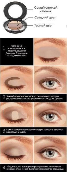 7 советов по макияжу, которые в разы упростят вашу жизнь!
