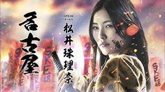 AKB48 Matsui Jurina 松井珠理奈 Wallpaper HD 4 | AKB48/SKE48 Matsui