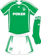 Deportivo Cali of Colombia home kit for 2015.