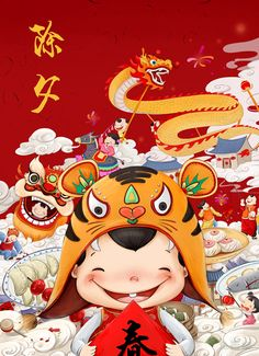 New Year's eve/ Original works by myself——鱼雨桐(yuyutong)Chinese festivals