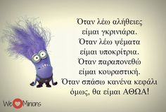 Wednesday Minions Funny captions of the hour PM, Wednesday February 2016 PST) - 10 pics - Minion Quotes Minions Images, Minions Love, Minion Whaaat, Purple Minions, Minion Jokes, Minions Quotes, Funny Minion, Funny Quotes, Funny Memes