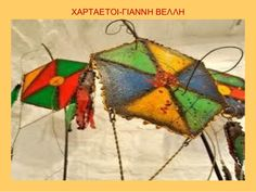 Local Color, Art For Kids, Balloons, Blog, Preschool, Kites, Google, Greek, Artists