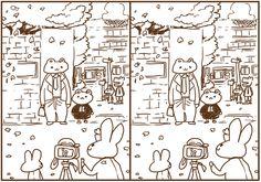 owabird Picture Blog: 間違い探し #12