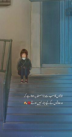 Image Poetry, Love Poetry Images, Poetry Pic, Love You Images, Poetry Quotes In Urdu, Best Urdu Poetry Images, Urdu Poetry Romantic, Love Poetry Urdu, Poetry Books