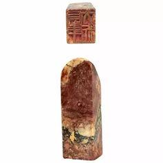Meteorite For Sale, Ancient China, Seals, Decor, Decoration, Seal, Decorating, Harbor Seal, Deco